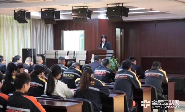 橙家家居召开安全生产培训会议
