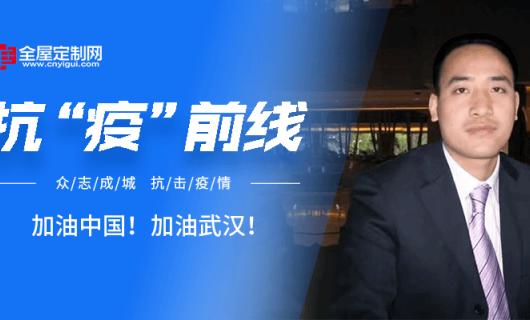 伊百丽全屋定制销售中心总监李伟:用优质的线上服务 打造最佳终端消费体验