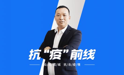 卡诺亚定制家居营销中心副总经理李伟明:疫情过后卡诺亚会更加注重品牌塑造 让互联网营销常态化