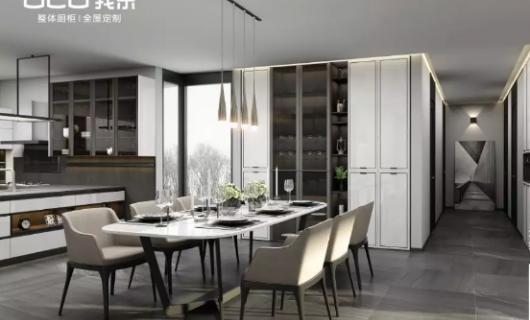 我乐全屋定制:国内最火的开放式厨房设计 不仅颜值高还超级实用