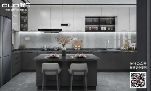 我乐全屋定制:厨房不是打满柜子就可以 这样的设计让家美10倍