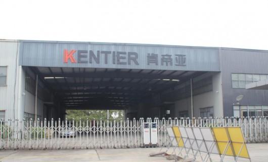 肯帝亚:坚持自我创新 践行中国制造