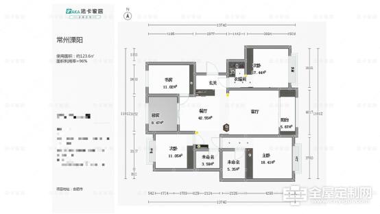 法卡家居:清新雅致,常州客户家装案例分享105
