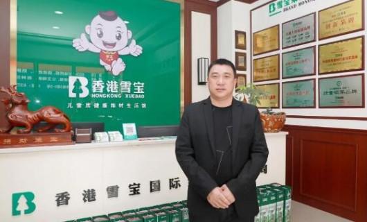 雪宝人物志 专访赣州经销商罗小明:奋发图强一往无前