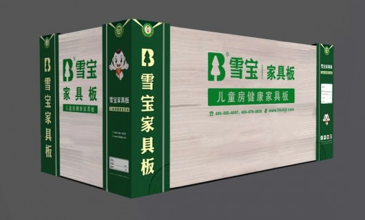 雪宝全屋定制:雪宝家具板 拾木空间系列 惊艳上市 中篇