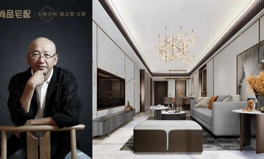 尚品宅配:新品上市 这个大师设计作品,将改变家居消费模式