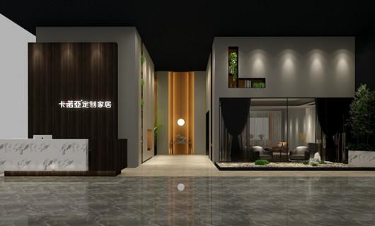 2020中国建博会(广州) 卡诺亚定制家居邀您看大牌 做大商