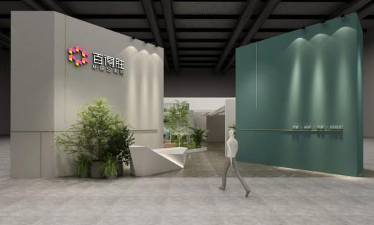 广州建博会 百得胜环保定制柜拍了拍你 邀您来看特色展位吖