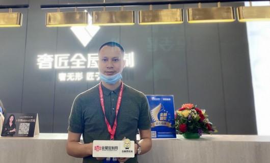 【广州展】奢匠总经理蒋松泽:以美好生活为设计核心 为消费打造健康 环保的家居环境