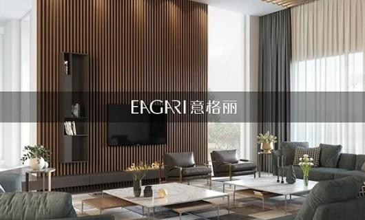意格丽:全屋家具定制装修的小技巧