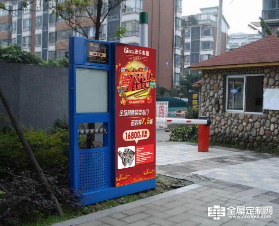法卡家居云南新店盛大开业,火爆首日开门红249