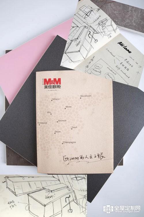美佳设计师欧洲学习手记