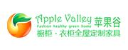 苹果谷智能生态家居