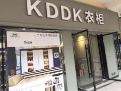 kddk广安专卖店