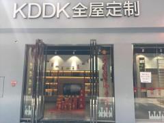 kddk江油专卖店