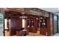 kddk广元专卖店