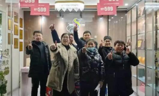 帝王贵族:599模式打造 安徽泗县店面帮扶我们在行动