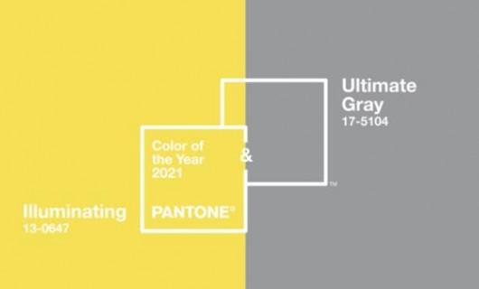 帕贝尼全屋定制智能家居  PANTONE2021流行色 亮丽黄的温柔力量